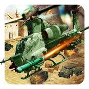 武装直升机陆军作战   Top Fighter Wars 1.3