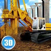 桥梁建筑起重机模拟器2 Full 1.01