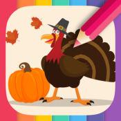 图画书 感恩节为儿童 : Thanksgiving Coloring Book。 1