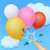 气球气球爆爆爆 - 最好的气球游戏,无广告 1.3