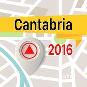 坎塔布里亚 离线地图导航和指南 1