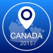 加拿大离线地图+城市指南导航,景点和运输 2.5