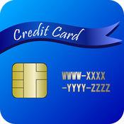 SmartCreCa〜クレジットカード管理アプリ〜 1.3.5