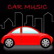 汽车背景音乐 -- 最美轻音乐
