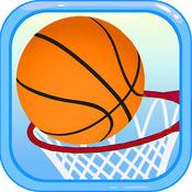 真实 篮球 射击 ...