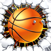 真正的篮球训练摊牌 - 三维市体育篮 1