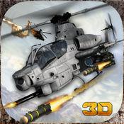 武装直升机:飞行员飞行模拟器3D 1