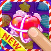 糖果甜蜜 : 佳匹配3益智游戏 1