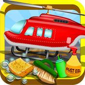 直升机维修店 - 修复生锈大型喷气式客机疯狂的游戏技工 1.