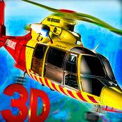 直升机救援 911救援:飞行紧急消防员合力 1.4