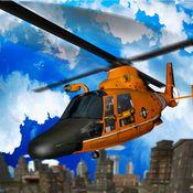 直升机救援飞行模拟器3D:城市救援 1.1