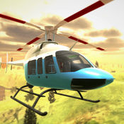 直升机救援模拟器:最佳3D游戏2017年 1.0.1
