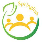Springlish英语教育 3.2.4