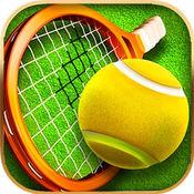 3D指尖网球之虚拟现实掌上公开赛 1