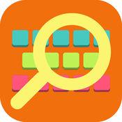 Keyboard Logger - 键盘记录器 1.2.0