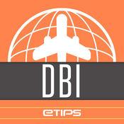 杜拜旅游攻略、阿联酋 3.1.38