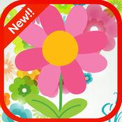 美丽的花朵着色页为孩子 1