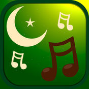 美丽的伊斯兰铃声 – 最好的阿拉伯音乐和穆斯林的声音采集为iPhone
