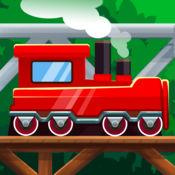 建筑模拟---火车...