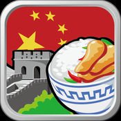 中国离线地图...