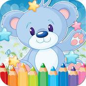 熊绘图着色书 - ...