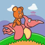 小熊快跑:飞龙骑...