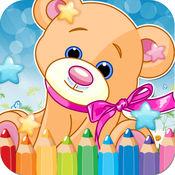 熊动物园绘图着...