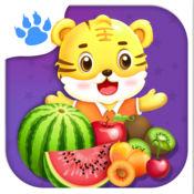 水果拼图  2