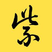 《紫禁城》杂志 2.2
