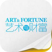 《艺术与财富》 6.9