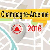 Champagne Ardenne 离线地图导航和指南 1