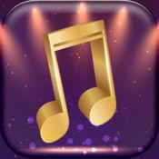 豪华的铃声集合为iPhone – 流行的旋律和声音效果2016 1
