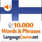 芬兰语 词汇学习机 – Suomi词汇轻松学 2.4.4