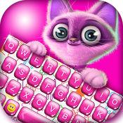 可爱 键盘 设计 - 少女的 主题, 表情符号 和 字形 1