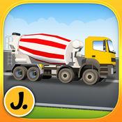 孩子们的益智游戏,包含小汽车、卡车、急诊车、运输车及工程
