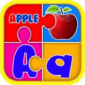 儿童拼图 - 学习ABC 2