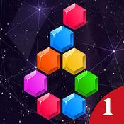 六边形消除—经典六角形方块、蜂巢 Hex Crush! 益智校园游
