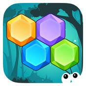 方块消消乐-1010六角消除版 六边形消除的经典叠方块游戏 1
