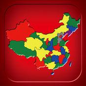 中国地图拼图(高...