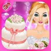 蛋糕制造者 - 新鲜蛋糕烘焙,烹饪和装饰材料上的婚礼事件 1