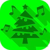 圣诞 铃声 - 最好 歌曲 对于 孩子们 和 流行 声音 自由 下