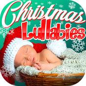 圣诞 摇篮曲 - 舒缓 旋律 和 放松 声音 1