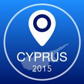 塞浦路斯离线地图+城市指南导航,景点和运输 2.5