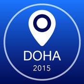 多哈离线地图+城市指南导航,旅游和运输 2.5