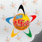 大乐透中国成绩