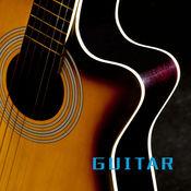 吉他入门教程...