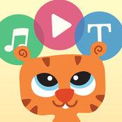 儿童教育视频(3...