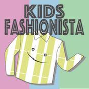 KIDS FASHIONISTA こどものための服選び知育アプリ 1.0.0