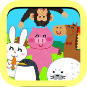 孩子们的游戏 - 播放和声音4动物版的宝贝儿孩子! 3.0.0