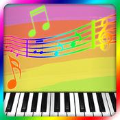 儿童游戏:钢琴...